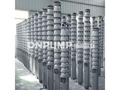 深井潜水泵|中高端深井潜水泵|天津深井潜水泵德能泵业厂家供应