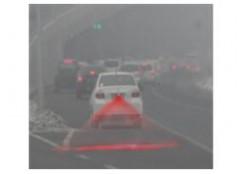 汽车激光雾灯、自行车激光尾灯诚邀全国代理
