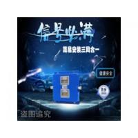 西安手机信号扩大器三网通手机信号增强放大器手机信号加强器家用