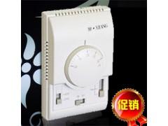 风机盘管温控器 机械式膜合温控器 YCK-101系列机械