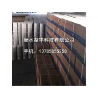 YF-851双组份聚硫密封膏、建筑防水密封胶价格