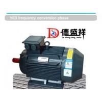 YE3电机厂家_质量超群的ye3电机由郑州地区提供