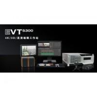 传奇EVT-S30 非编系统