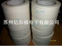 高温美纹纸胶带 美纹纸胶带 美纹纸胶带价格