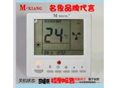 ●室内风机可调整:高速/中速/低速/自动;