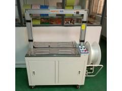 厂家直销高台纸箱全自动打带机包带旭田深圳东莞惠州自动打包机