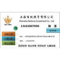 注册金融信息公司