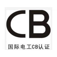 行车记录仪RCM认证FCC认证CE认证