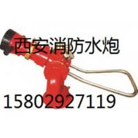 PS20-80 泾阳消防水炮 固定式消防水炮 手动消防水炮