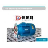 供应郑州地区具有口碑的锥形转子电动机:河南锥形制动转子电动机