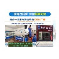 油烟机清洗代理商怎么找客户,如何做好油烟机清洗生意