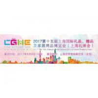 2017上海礼品包装展
