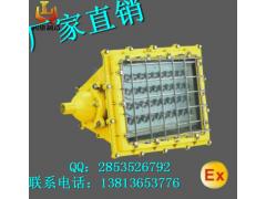 厂家直销led泛光灯价格100w防爆泛光灯led隔爆型泛光灯