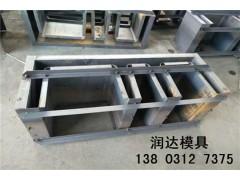路基电缆槽钢模具 选取标准