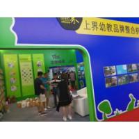 2018年北京幼教设备展览会