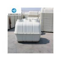 供应陕西地区1.5立方模压化粪池农村新旱厕三格玻璃钢化粪池