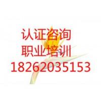 上海应急预案备案本地化服务35