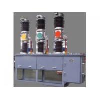 供应全国各地35kv户外高压断路器zw7-40.5