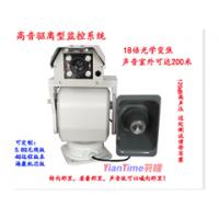 工业级4G无线防风云台式高音驱赶高清网络摄像机