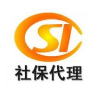 商场门店广州社会保险 续办广州公司社会保险