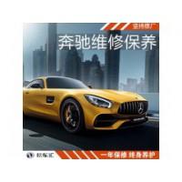 上海奔驰进口跑车故障维修,上海专业奔驰维修保养