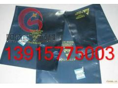 广州屏蔽袋
