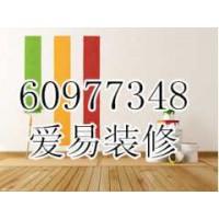 杭州特色美甲店装修设计电话