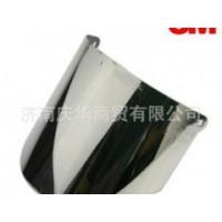 【我用心,您放心】镀铝防护面屏厂家就找庆华,信赖之选!