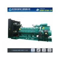 1200KW康明斯柴油发电机组 大功率发电机组厂家直销