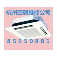 杭州闸弄口空调移机哪家便宜