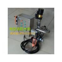 PSKD30电动炮