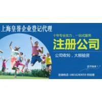 股权基金公司收购寄售 转让上海市股权基金公司