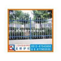 池州围墙护栏 池州幼儿园护栏