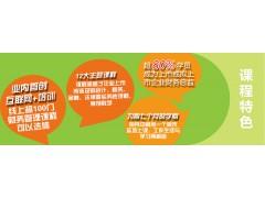 浙江财务总监特训班