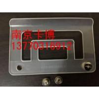 磁性材料卡,汽车专用看板夹-南京卡博仓13770316912