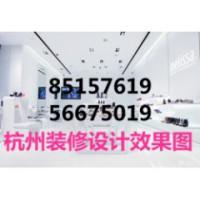 滨江专业商铺装修公司,专业店面商铺装修口碑