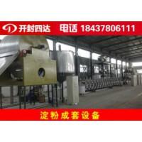 宜宾市厂家直销机械化葛根淀粉生产设备价钱