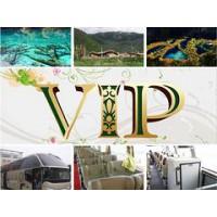 九寨私人定制游服务 可信赖的私人定制游,快乐神仙提供