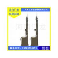 汇龙优质升降杆批发 可定制3-35米高度手动升降避雷针