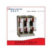 VS1-12/3150-31.5高压真空断路器手车式