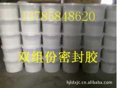双组份聚氨酯密封胶1公斤用量嵌缝多少米