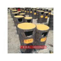 水泥垃圾桶泥塑双筒垃圾桶 树根果皮箱广场庭院仿木树皮垃圾桶