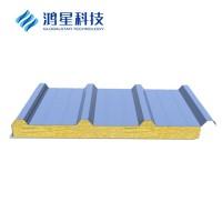 鸿星批发 金属保温屋面板 厂房建筑屋面板 彩钢厂房屋顶