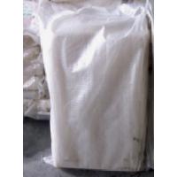 石蜡高效分散剂