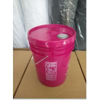 美式塑料桶,高档涂料桶,化工桶,墙固包装桶