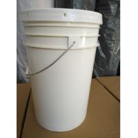 美式塑料桶,酵素桶,酿酒桶润滑油桶