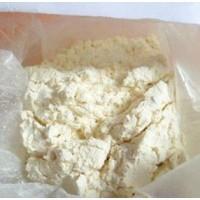 富马酸盐哪有卖 二 甲 基色胺原料供应商
