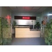 东莞华达超声波设备有限公司