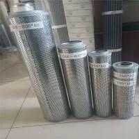 黎明滤芯SFX-60×1回油设备滤芯
