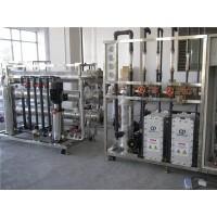 超纯水处理设备_常州超纯水处理设备_超纯水设备供应商